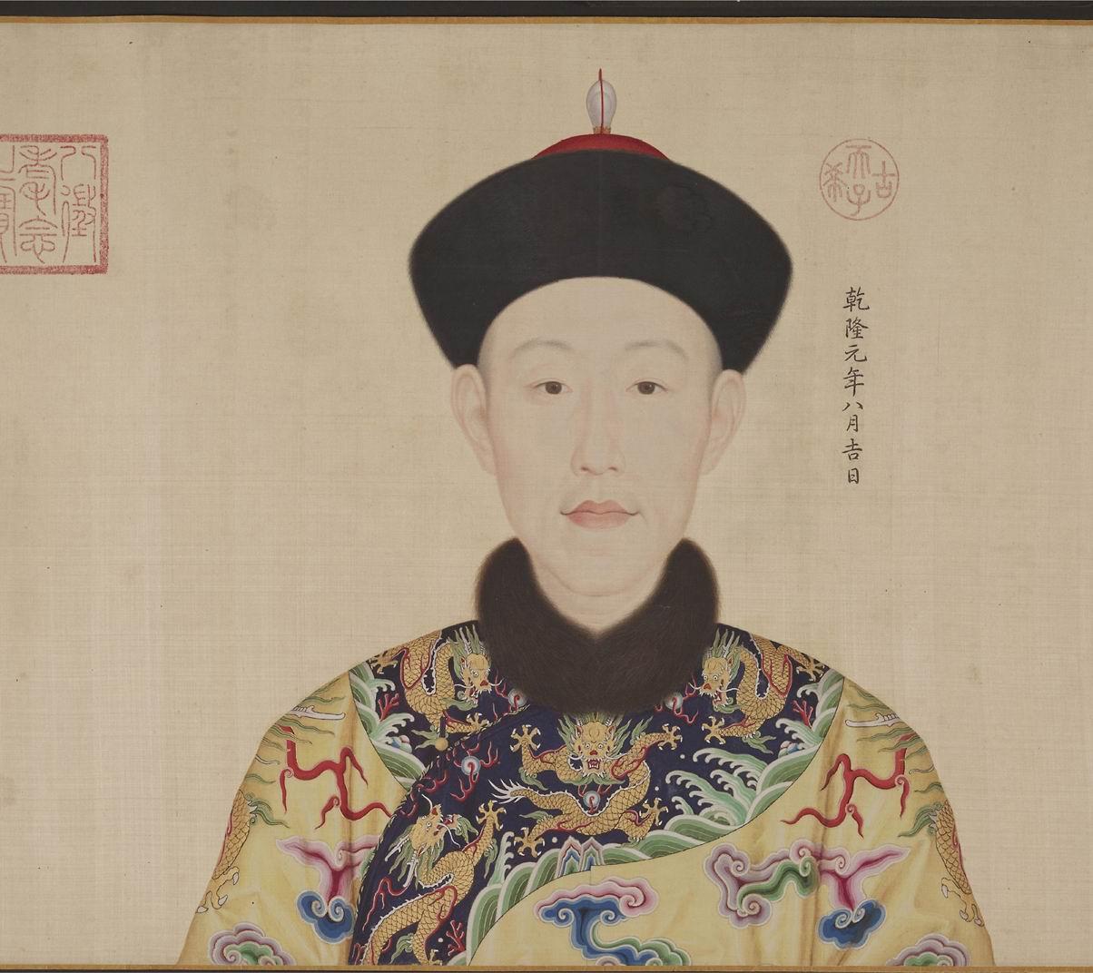 心写治平 乾隆帝后和十一位妃子肖像 无水印大图重新上传图片